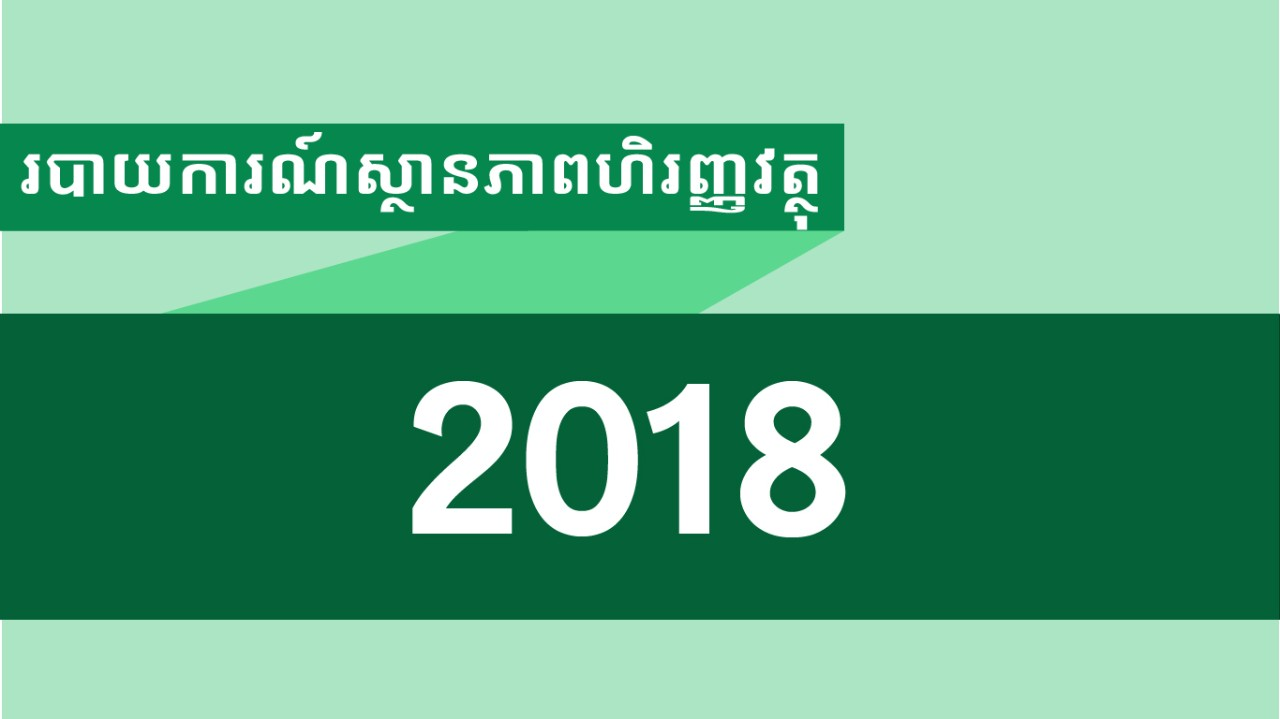 financial insurance 2018 - manulife cambodia - life insurance